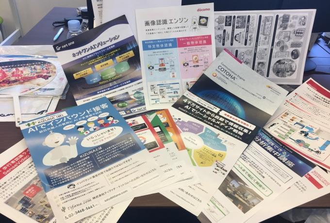 """中途の田村 """"コンテンツ東京2017""""体験レポ"""