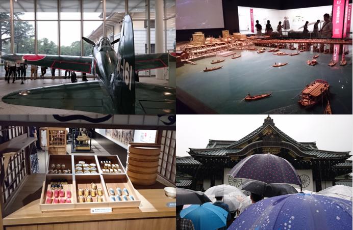 江戸東京博物館と靖国神社
