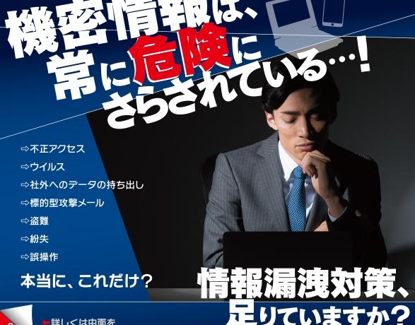 【温故知新】印刷物は突然に(インク濃度編)