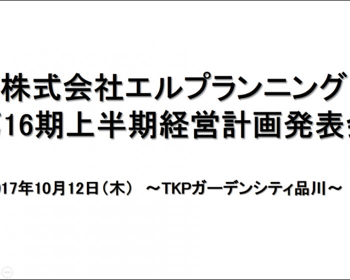 happyoukai_catch