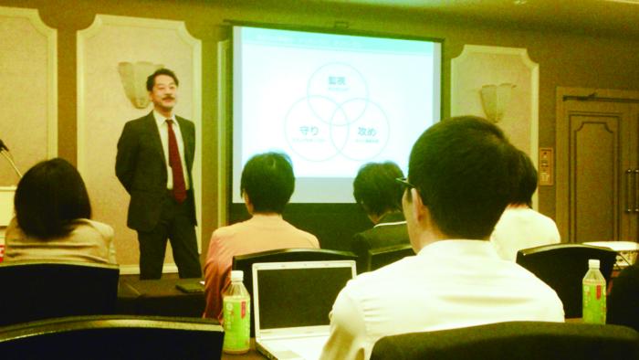 17期経営計画発表会 中村社長から説明