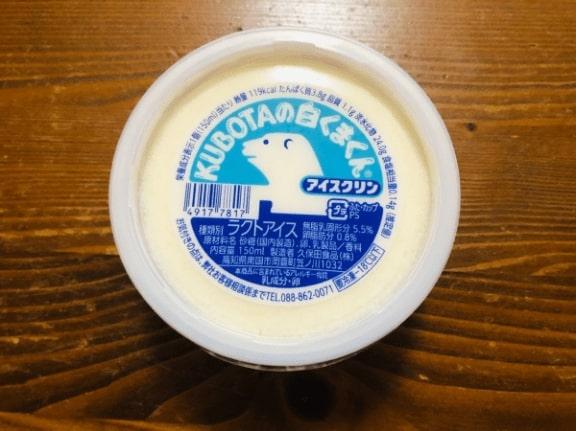 久保田食品のアイスクリン