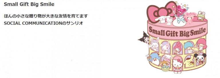 SNS社内規定06